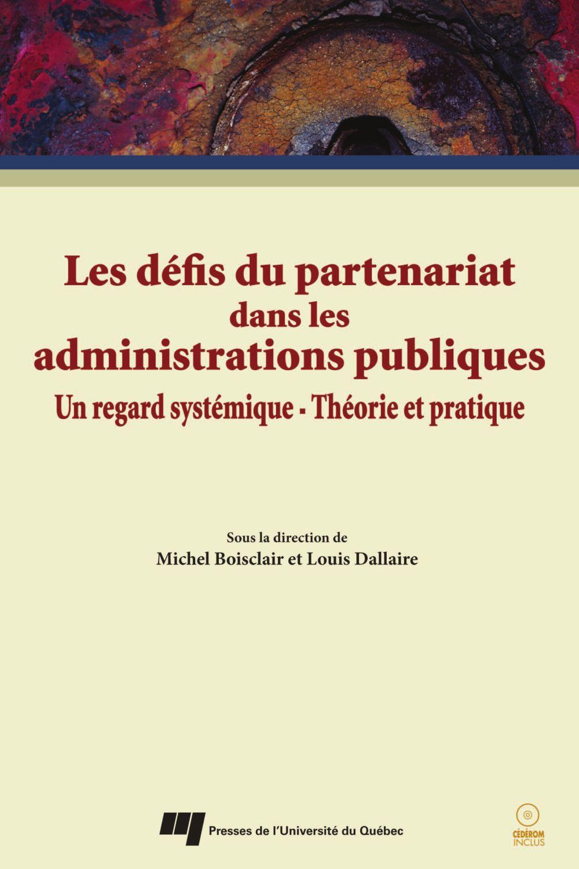 Les défis du partenariat dans les administrations publiques