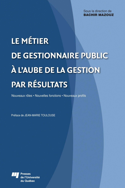 Métier de gestionnaire public