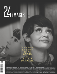 Image de couverture (24 images. No. 166, Mars-Avril 2014)