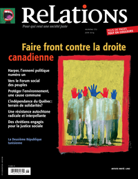 Image de couverture (Relations. No. 772, Mai-Juin 2014)