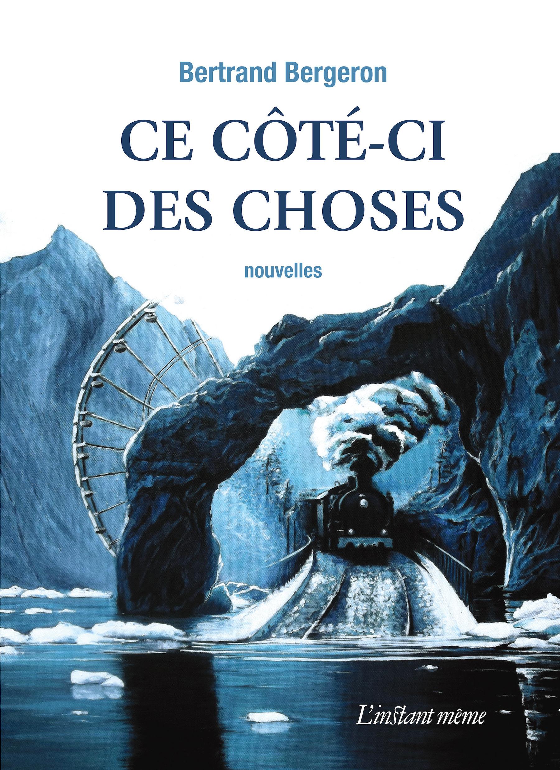 CE COTE-CI DES CHOSES