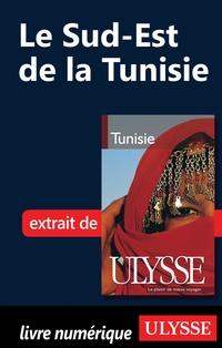 Le Sud-Est de la Tunisie