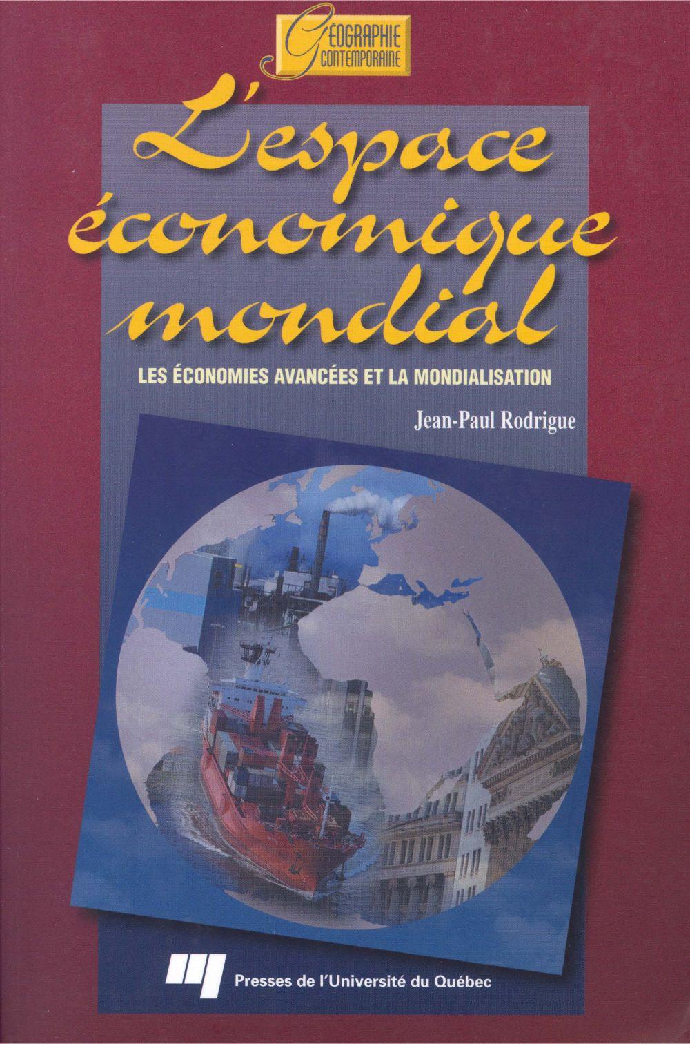 L'espace économique mondial
