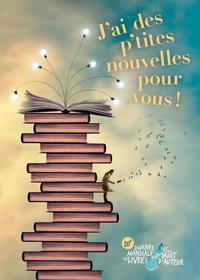 Le petit coin… de lecture