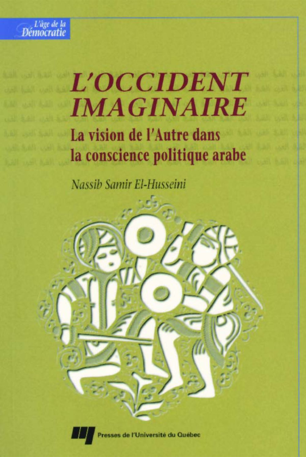 L'Occident imaginaire