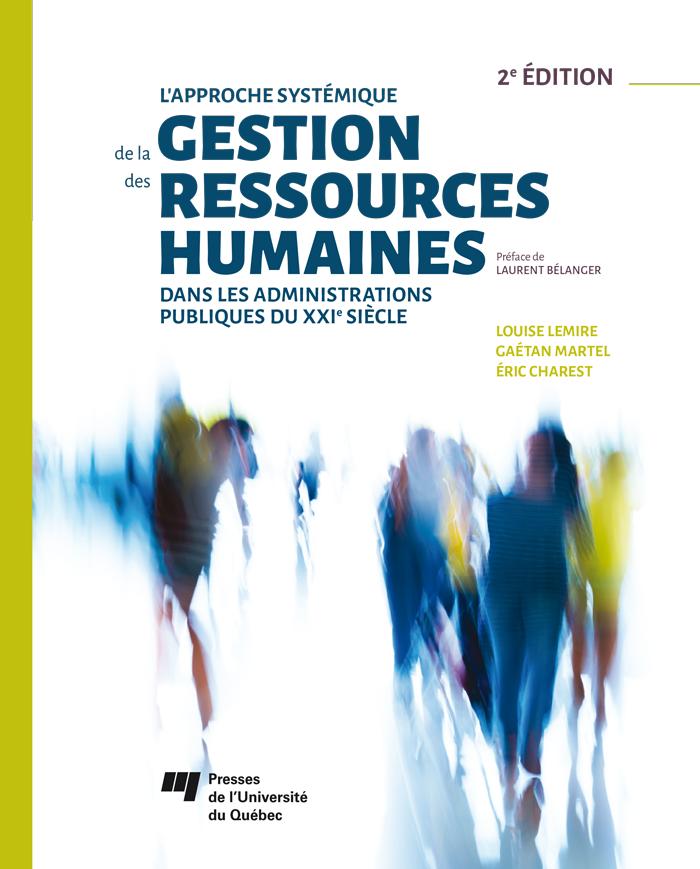 L'approche systémique de la gestion des ressources humaines dans les administrations publiques du XX