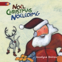 Image de couverture (Noël / Christmas / Noeleoimg)