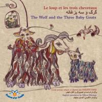Image de couverture (Le loup et les trois chevreaux   [ ... ] / The Wolf and the Three Baby Goats)