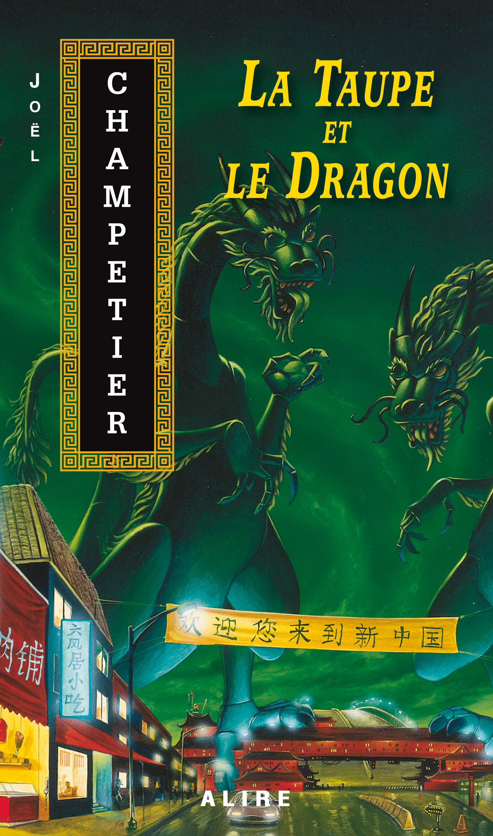 Taupe et le Dragon (La)