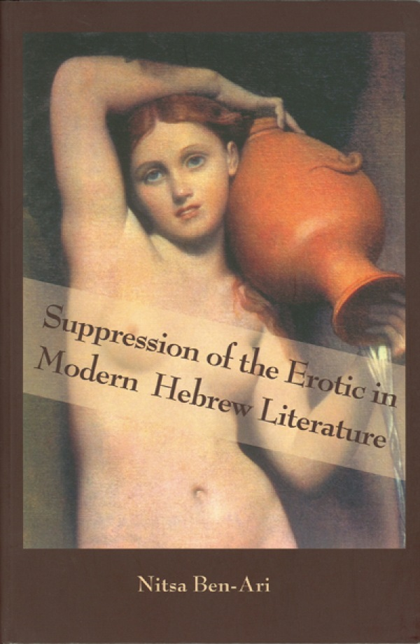 Suppression of the Erotic i...