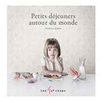 Image de couverture (Petits déjeuners autour du monde)