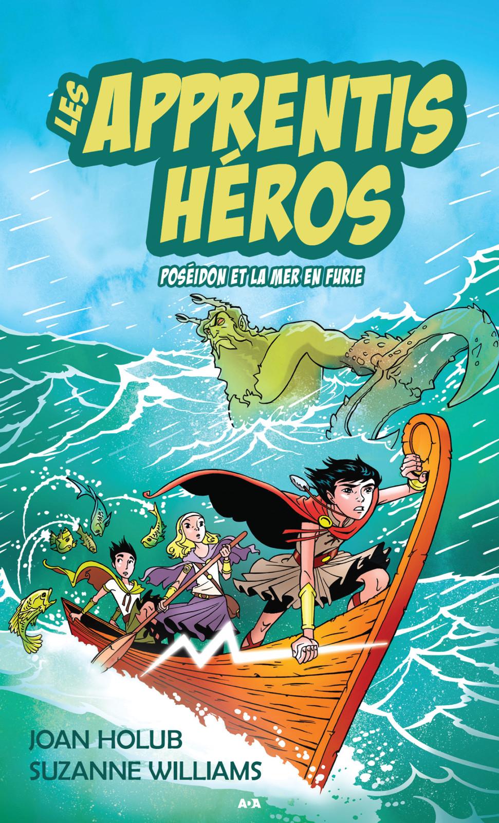Les apprentis héros, Poseidon et la mer en furie