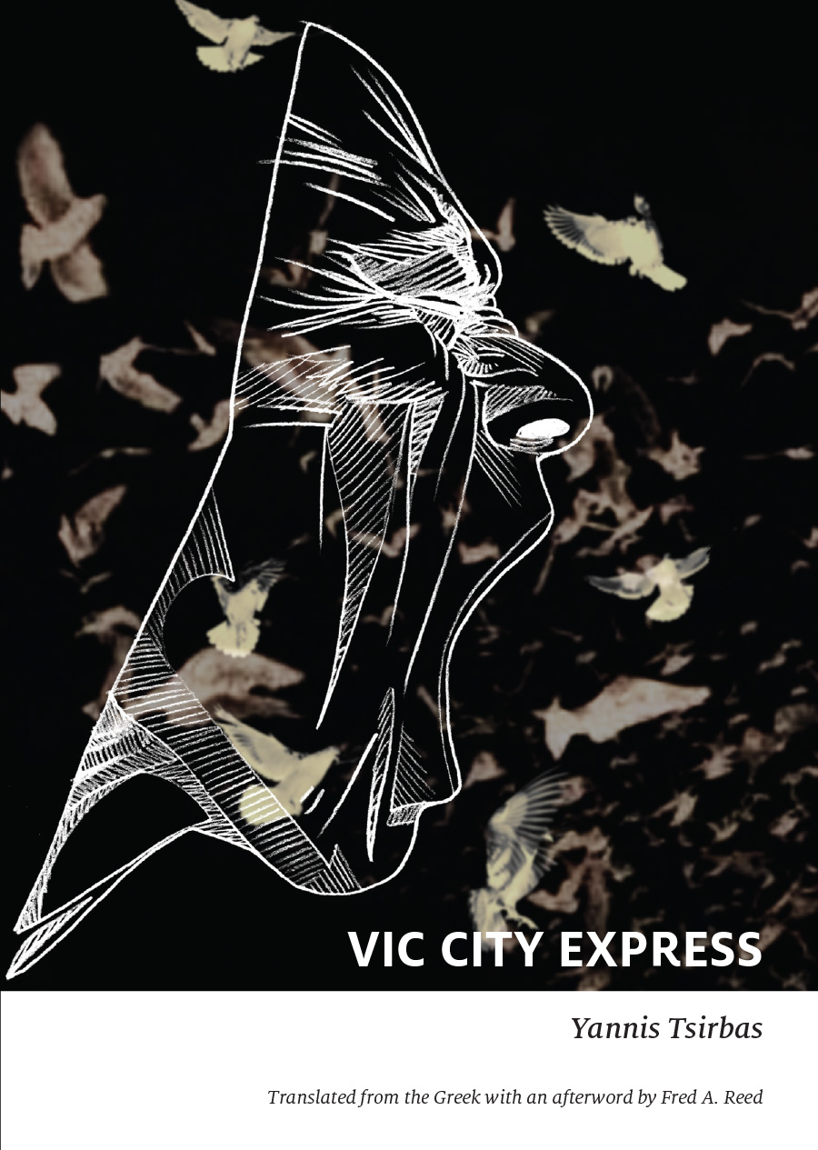 Vic City Express