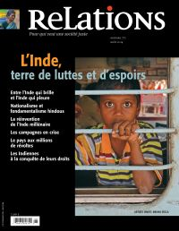 Relations. No. 773, Juillet...