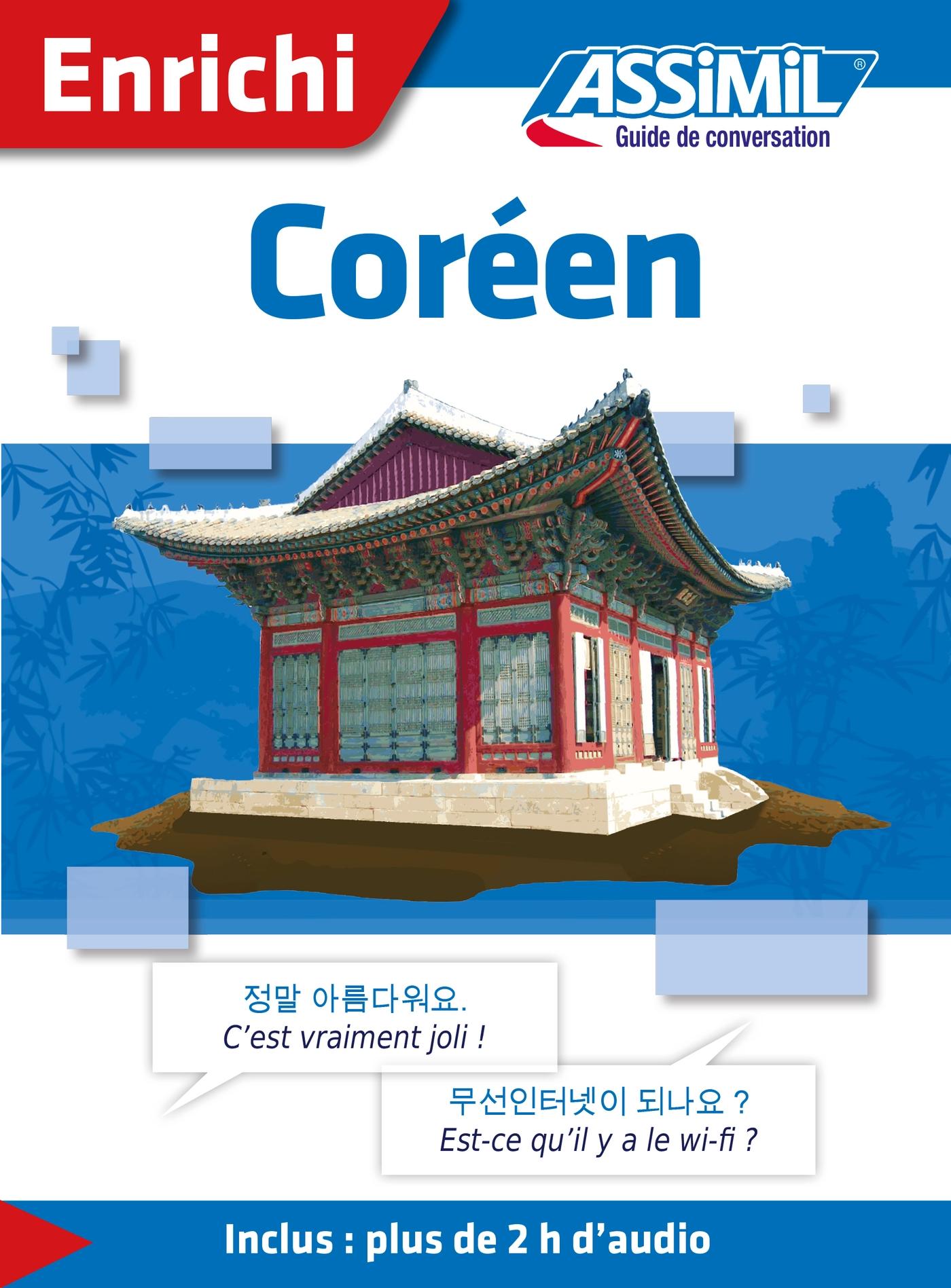 Coréen  Guide de conversation