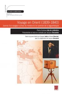 Voyage en Orient (1839-1840)