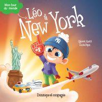 Image de couverture (Léo à New York)