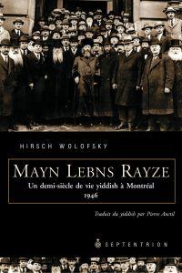 Mayn Lebns Rayze. Un demi-s...
