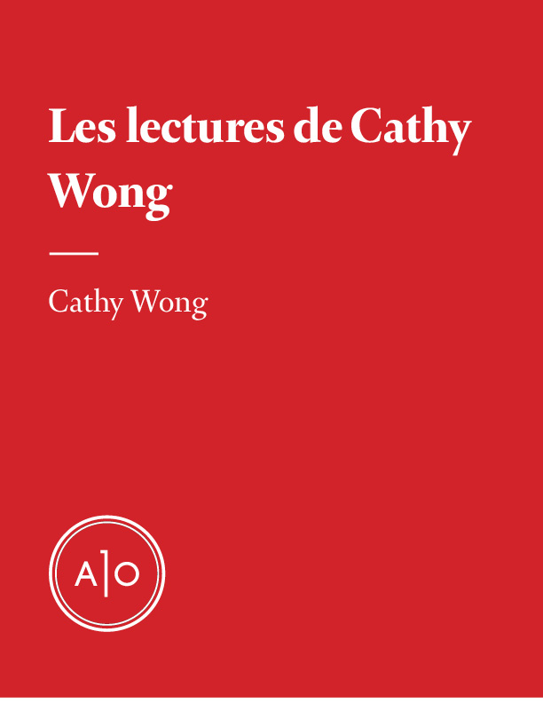 Les lectures de Cathy Wong