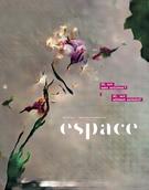 Espace. No. 124, Hiver 2020