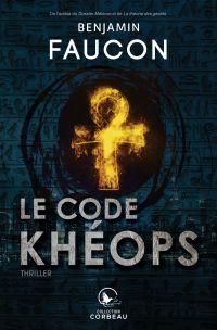 Le code Khéops