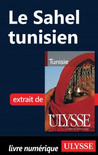Le Sahel tunisien