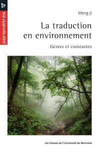 La traduction en environnement