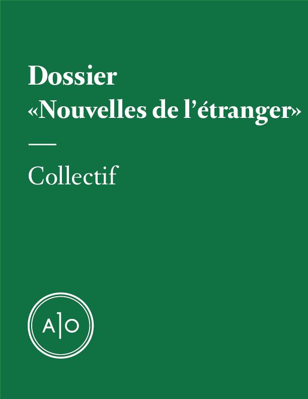Dossier «Nouvelles de l'étr...