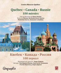 Québec, Canada, Russie, 100...