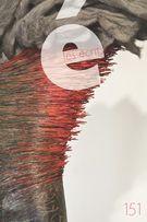 Image de couverture (Les écrits. No. 151, Automne 2017)