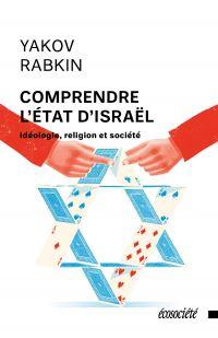 Image de couverture (Comprendre l'État d'Israël)