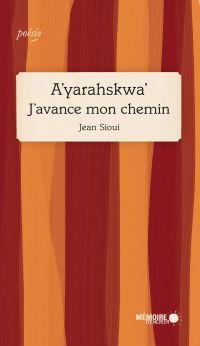 Image: A'yarahskwa