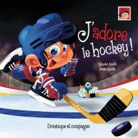 J'adore le hockey !