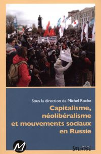 Capitalisme, néolibéralisme...