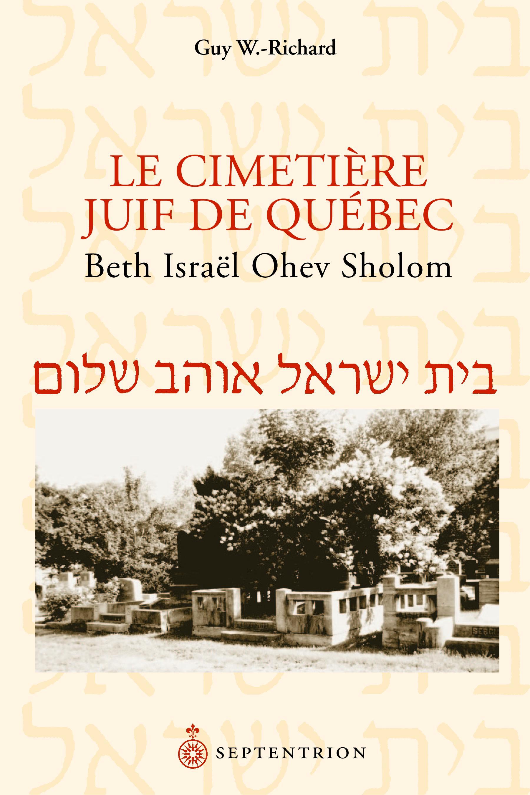 Le Cimetière juif de Québec