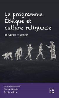 Image de couverture (Le programme Éthique et culture religieuse. Impasses et avenir)