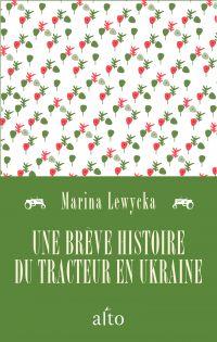 Une brève histoire du tracteur en Ukraine
