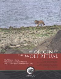 Origin of the wolf ritual