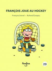 Image de couverture (François joue au hockey)