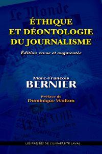 Ethique et déontologie du journalisme N.E.