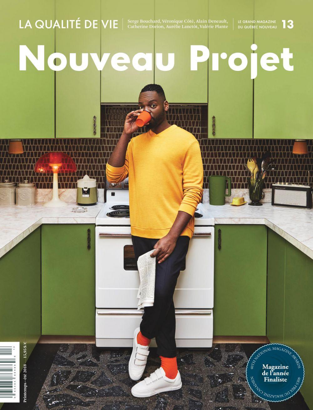 Nouveau Projet 13